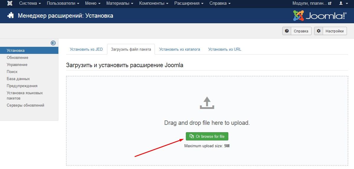 Сайты где можно отрекламировать подать рекламу в интернете бесплатно украина